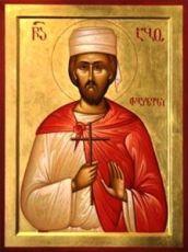 Або Тбилисский (рукописная икона)