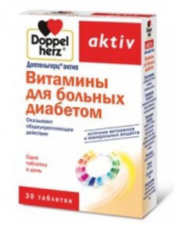 Витамины для диабетиков №30