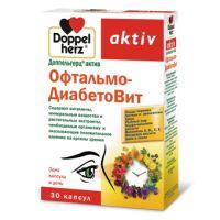Витамины Офтальмо Диабето Вит №30