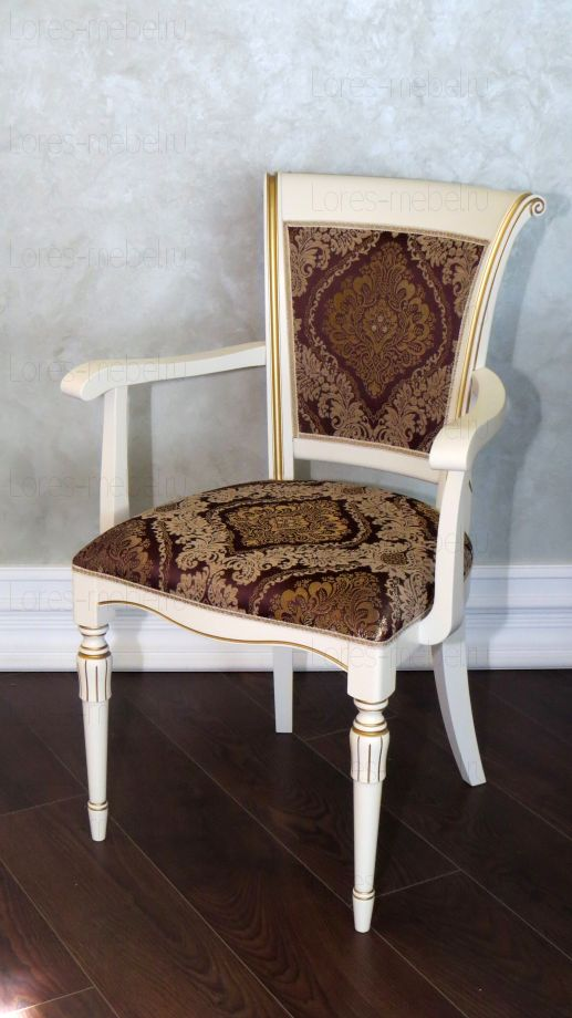 Кресло Паола  Т1 (Эмаль)