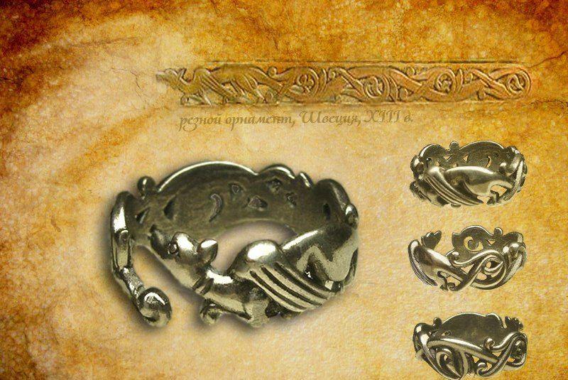"""Кольцо  """"Бегущий дракон"""" серебряное"""