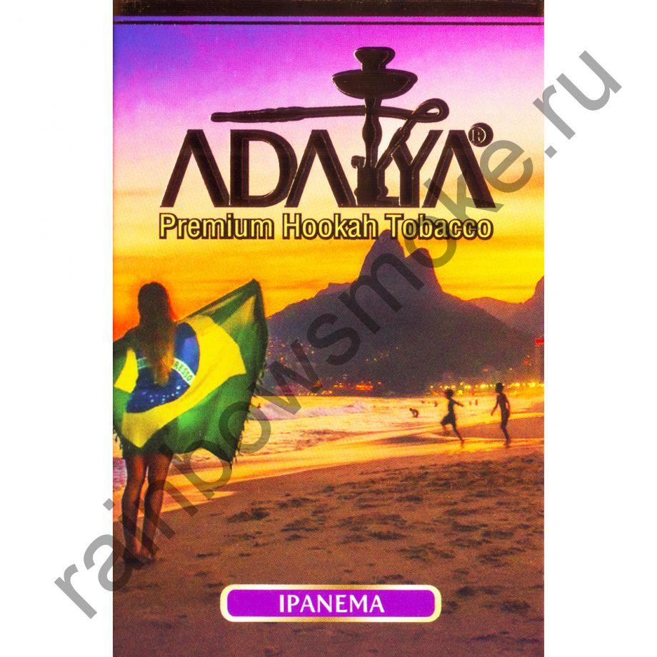 Adalya 50 гр - Ipanema (Ипанема)