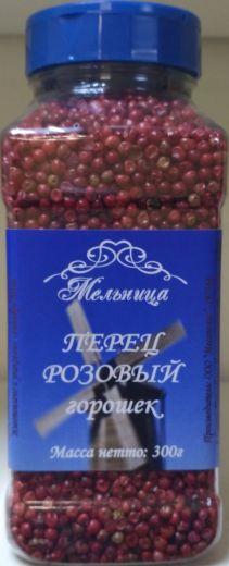 Перец розовый горошек 300гр