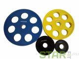 Диски обрезиненные Grome WP013 (цветные) Д-51мм