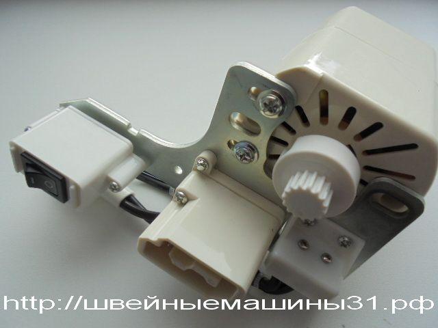 Электродвигатель YDK YM 260-9 оригинальный JUKI 735   цена 4900 руб.
