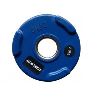 Диск олимпийский обрезиненный синий Grome 2.5 КГ, D 51 WP074-2,5 КГ