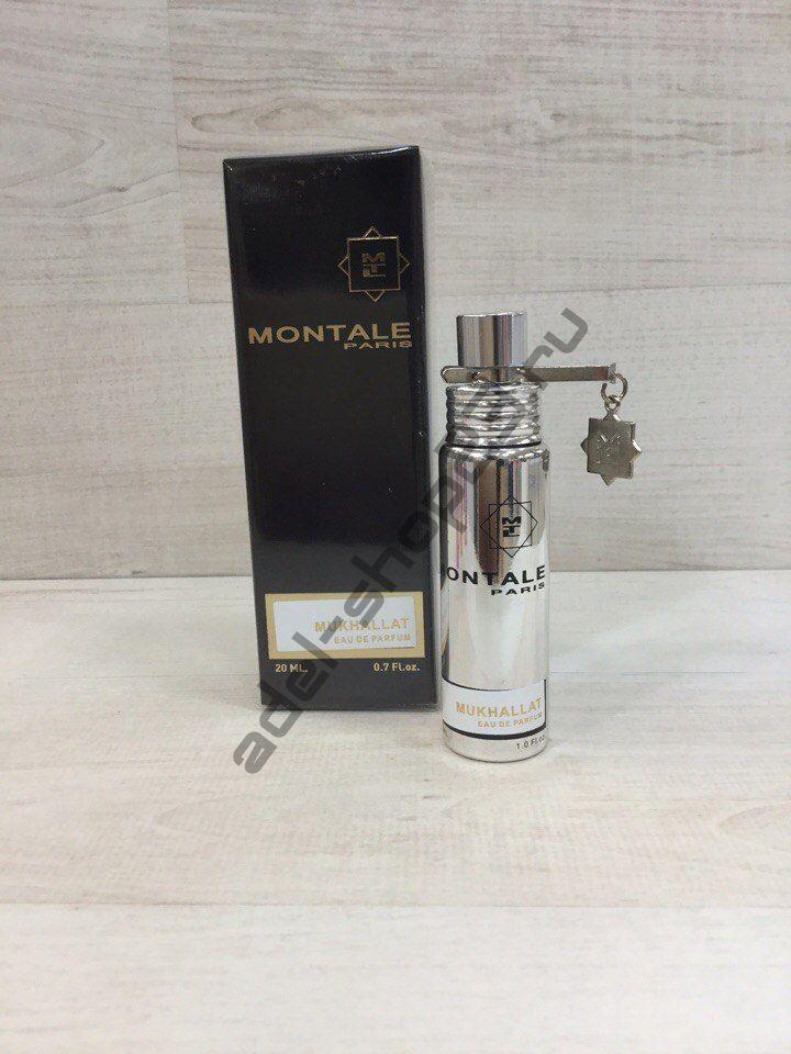 Montale Paris - Mukhallat, 20 ml