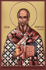 Аверкий Иерапольский (рукописная икона)