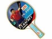 Ракетка для настольного тенниса Double Fish - СК-108