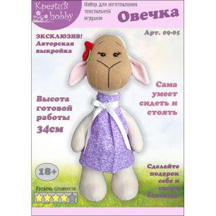 Набор для шитья игрушки «Овечка» 09-05
