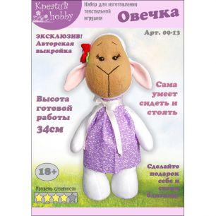 Набор для шитья игрушки «Овечка» 09-13