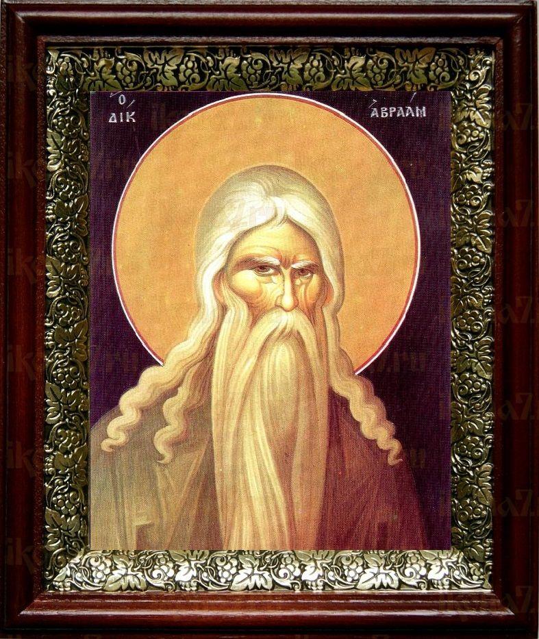 Авраам патриарх (19х22), темный киот