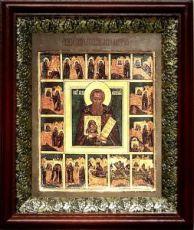 Авраамий Галичский (19х22), темный киот