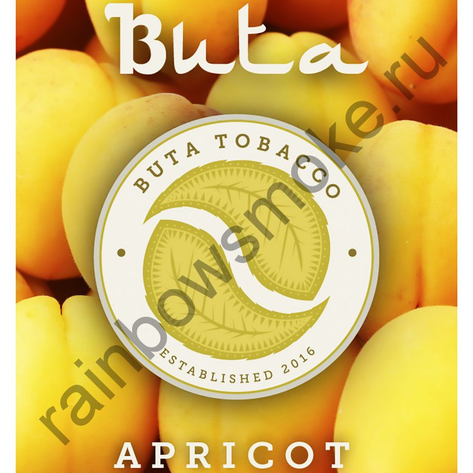 Buta 50 гр - Apricot (Абрикос)