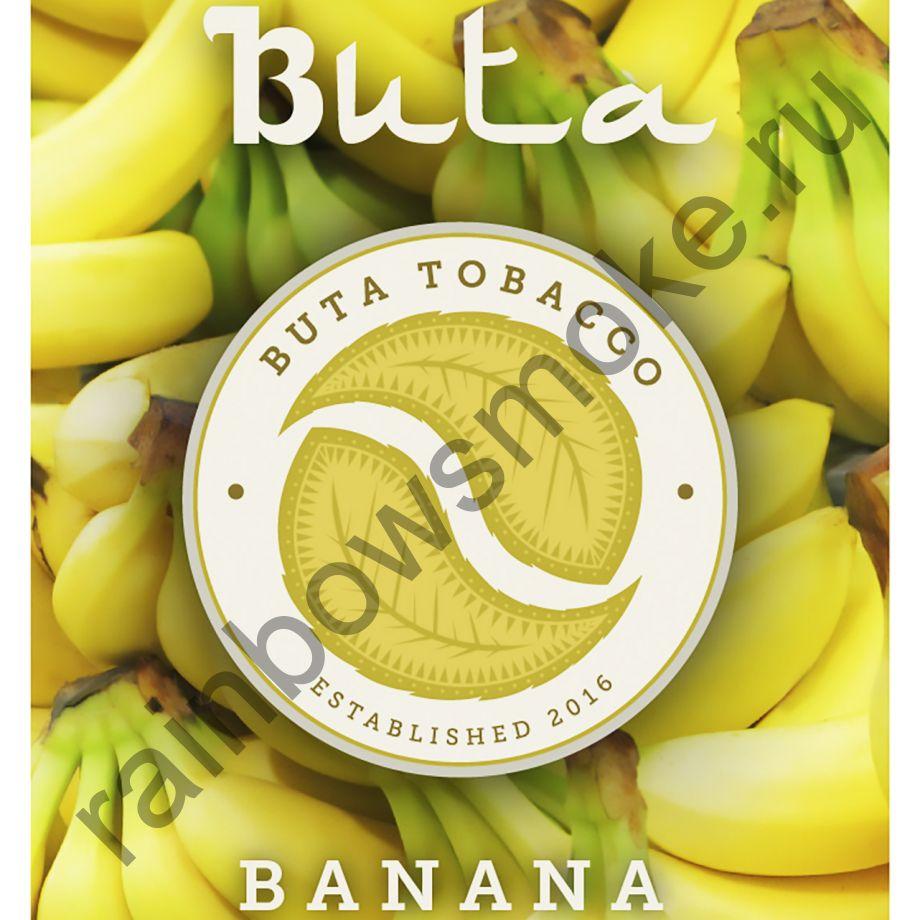 Buta 50 гр - Banana (Банан)