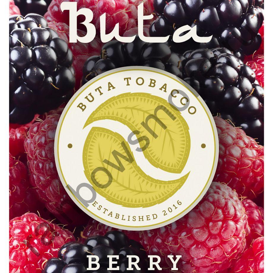 Buta 50 гр - Berry (Ягоды)