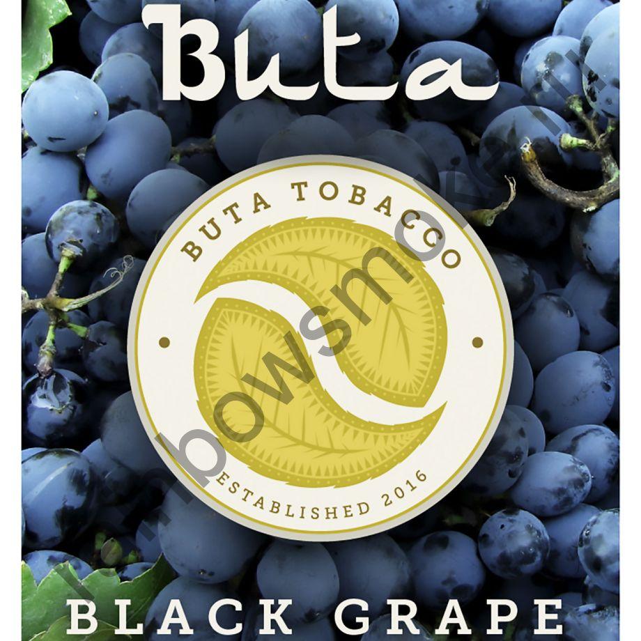 Buta 50 гр - Black Grape (Чёрный виноград)