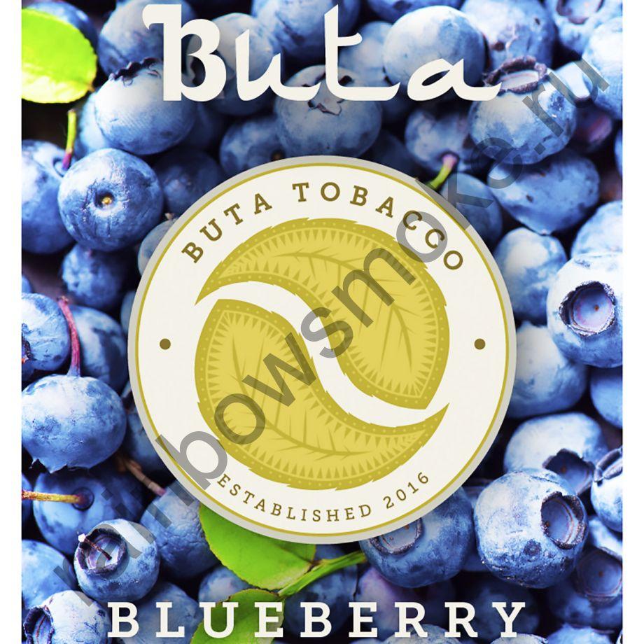 Buta 50 гр - Blueberry (Черника)