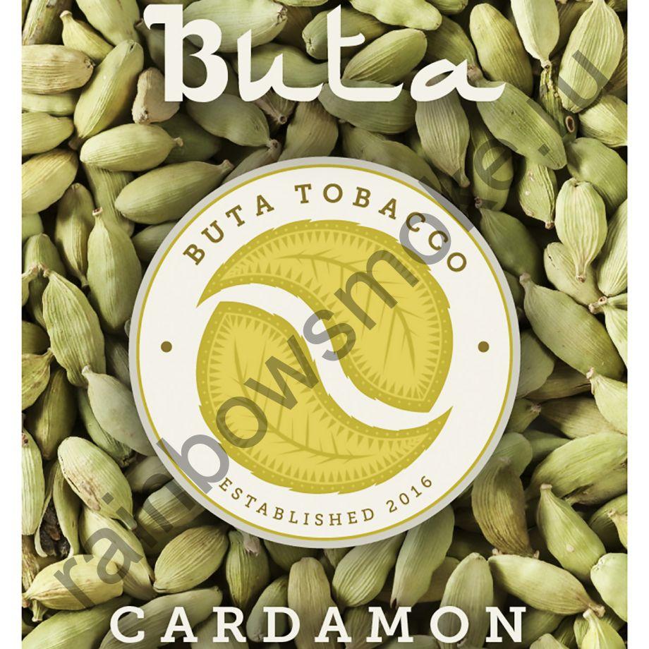 Buta 50 гр - Cardamon (Кардамон)