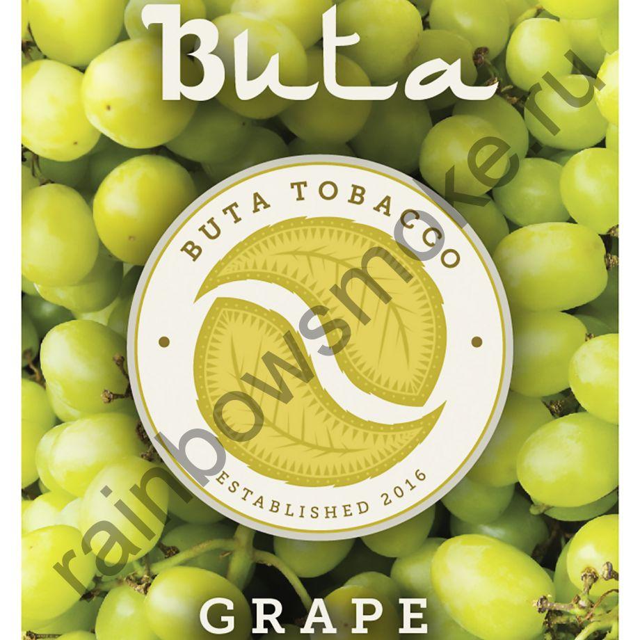 Buta 50 гр - Grape (Виноград)
