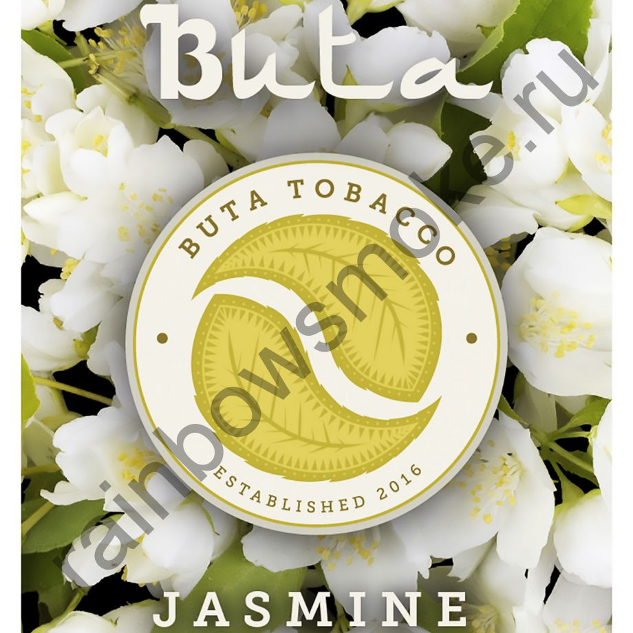 Buta 50 гр - Jasmine (Жасмин)