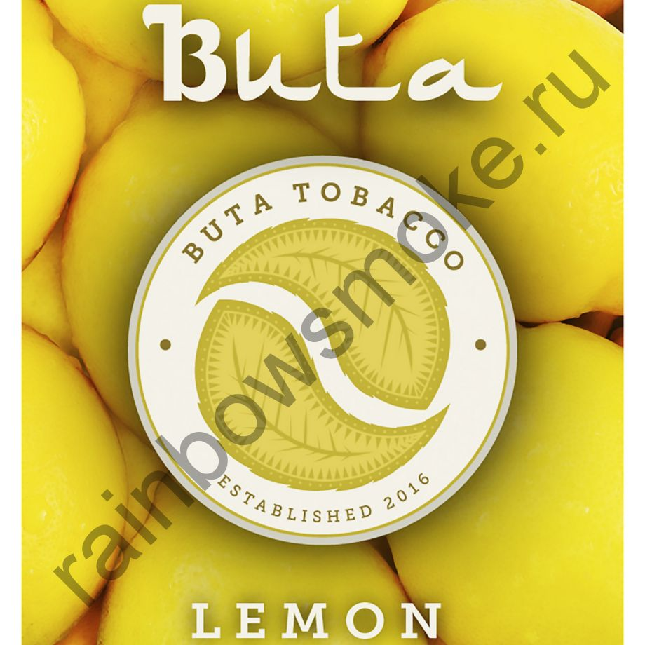 Buta 50 гр - Lemon (Лимон)