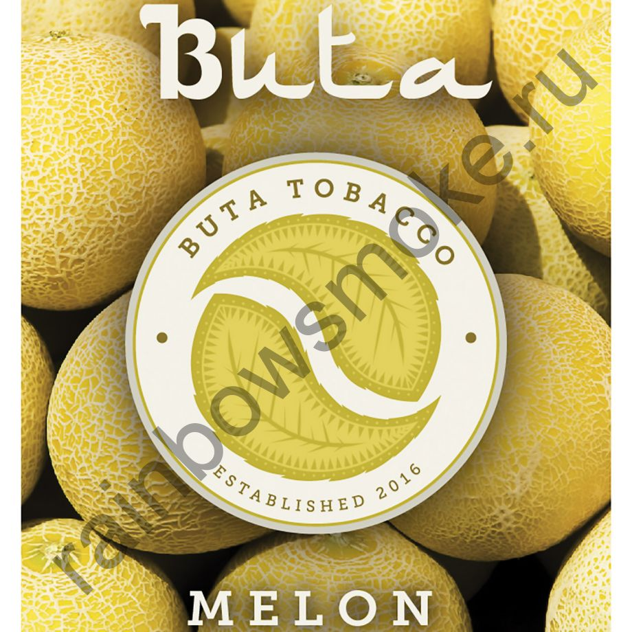 Buta 50 гр - Melon (Дыня)