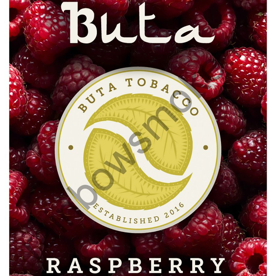 Buta 50 гр - Raspberry (Малина)