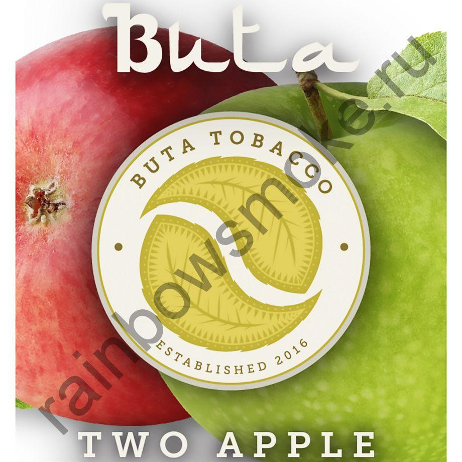 Buta 50 гр - Two Apple (Два яблока)