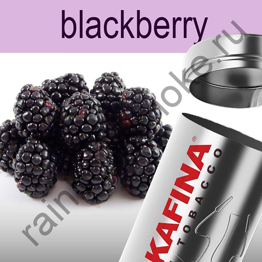 Hookafina Gold 250 гр - Blackberry (Ежевика)