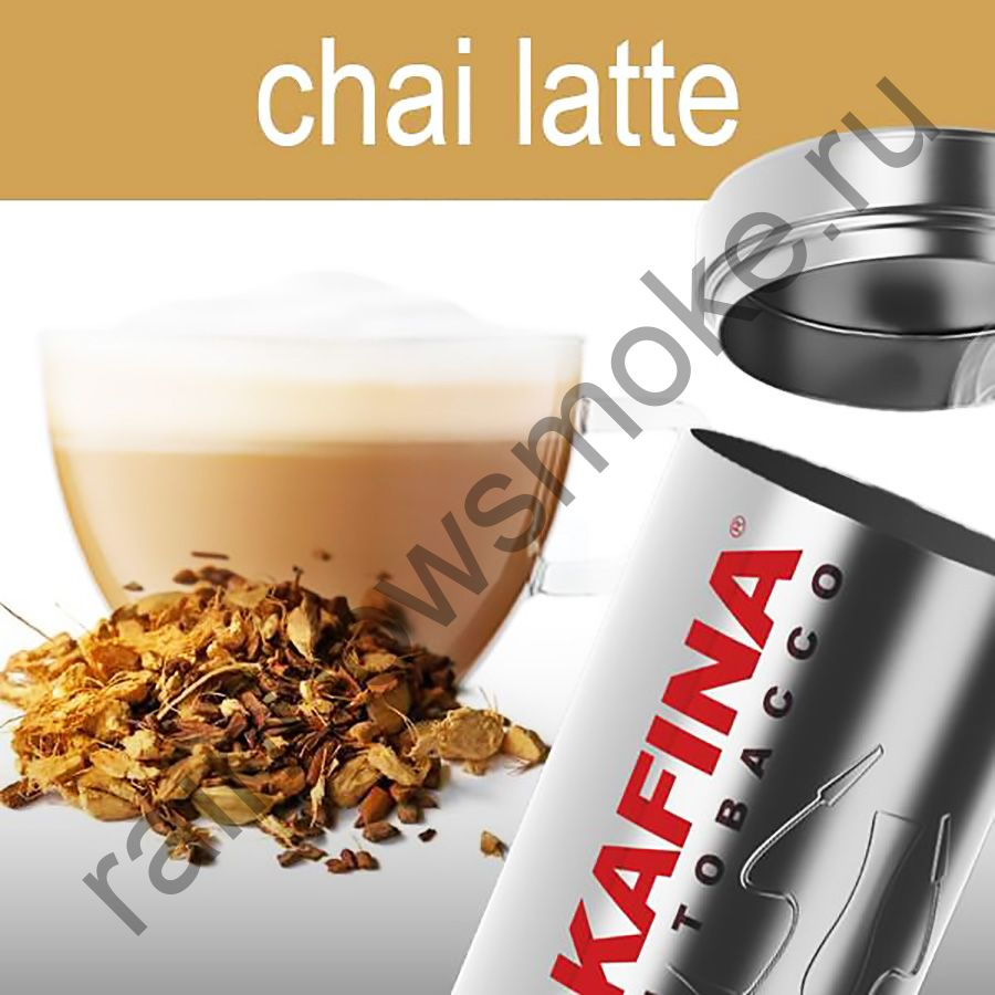 Hookafina Gold 250 гр - Chai Latte (Чай Латте)
