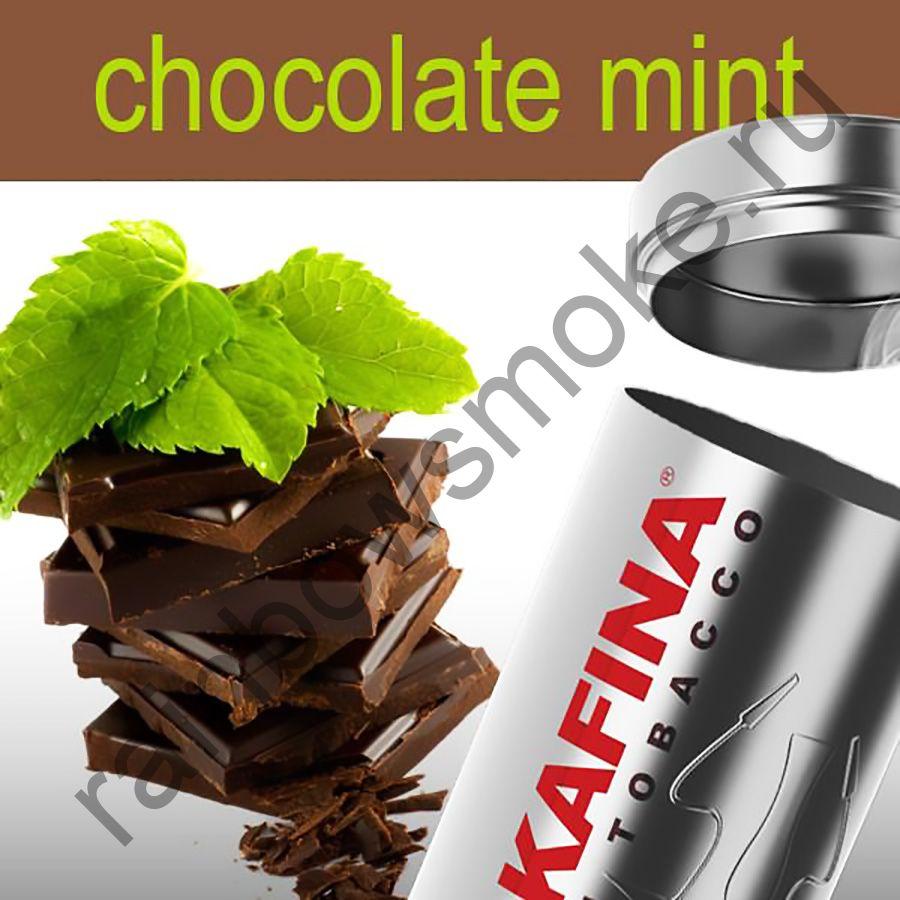 Hookafina Gold 250 гр - Chocolate Mint (Шоколад с мятой)