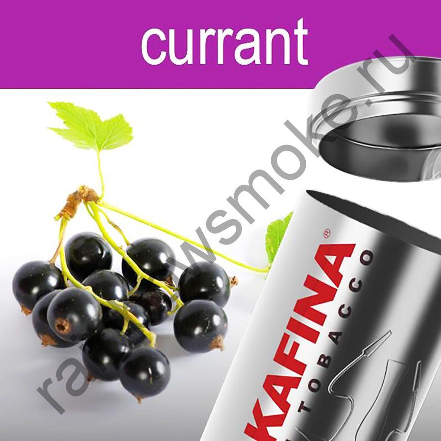 Hookafina Gold 250 гр - Currant (Смородина)