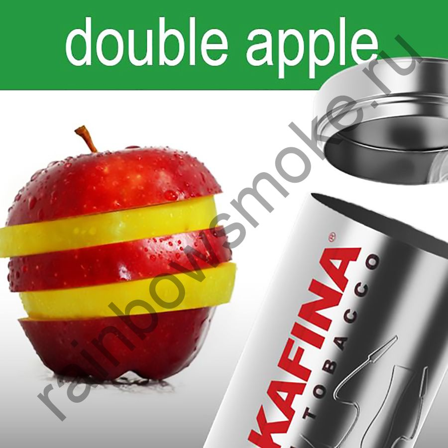 Hookafina Gold 250 гр - Double Apple (Двойное Яблоко)