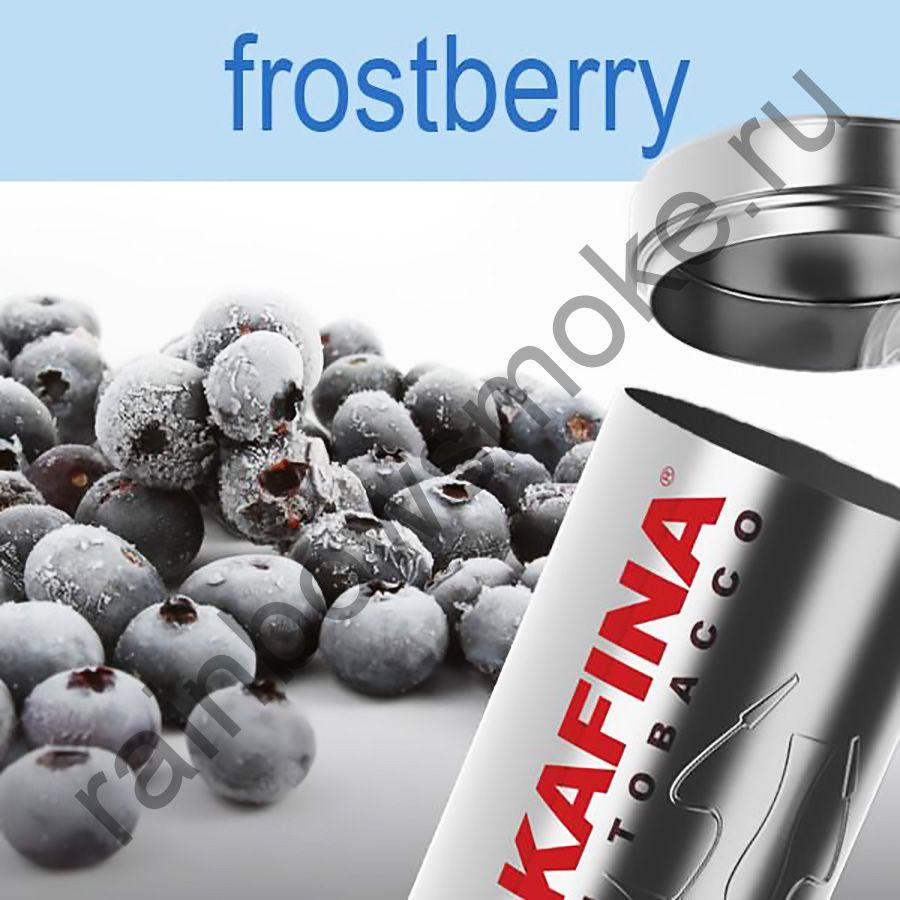 Hookafina Gold 250 гр - Frostberry (Морозные Ягоды)