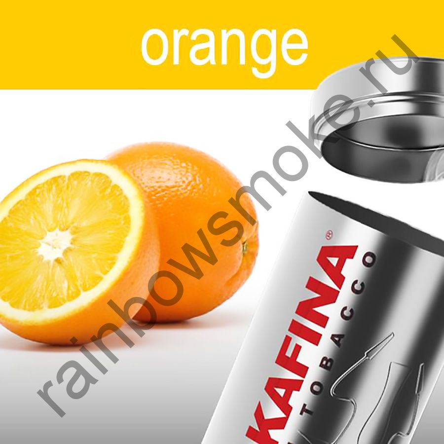 Hookafina Gold 250 гр - Orange (Апельсин)