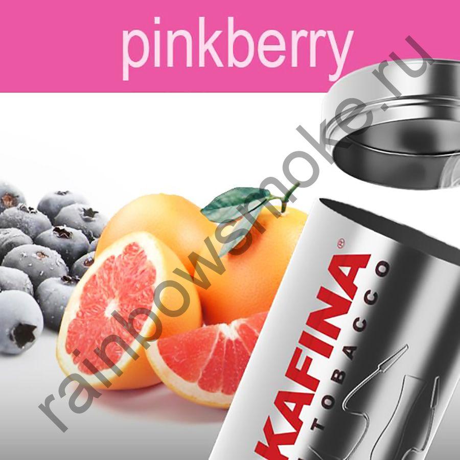 Hookafina Gold 250 гр - Pinkberry (Розовые Ягоды)
