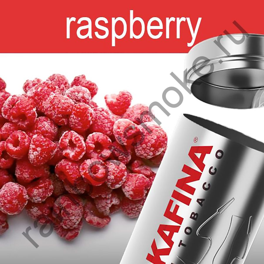 Hookafina Gold 250 гр - Raspberry (Малина)