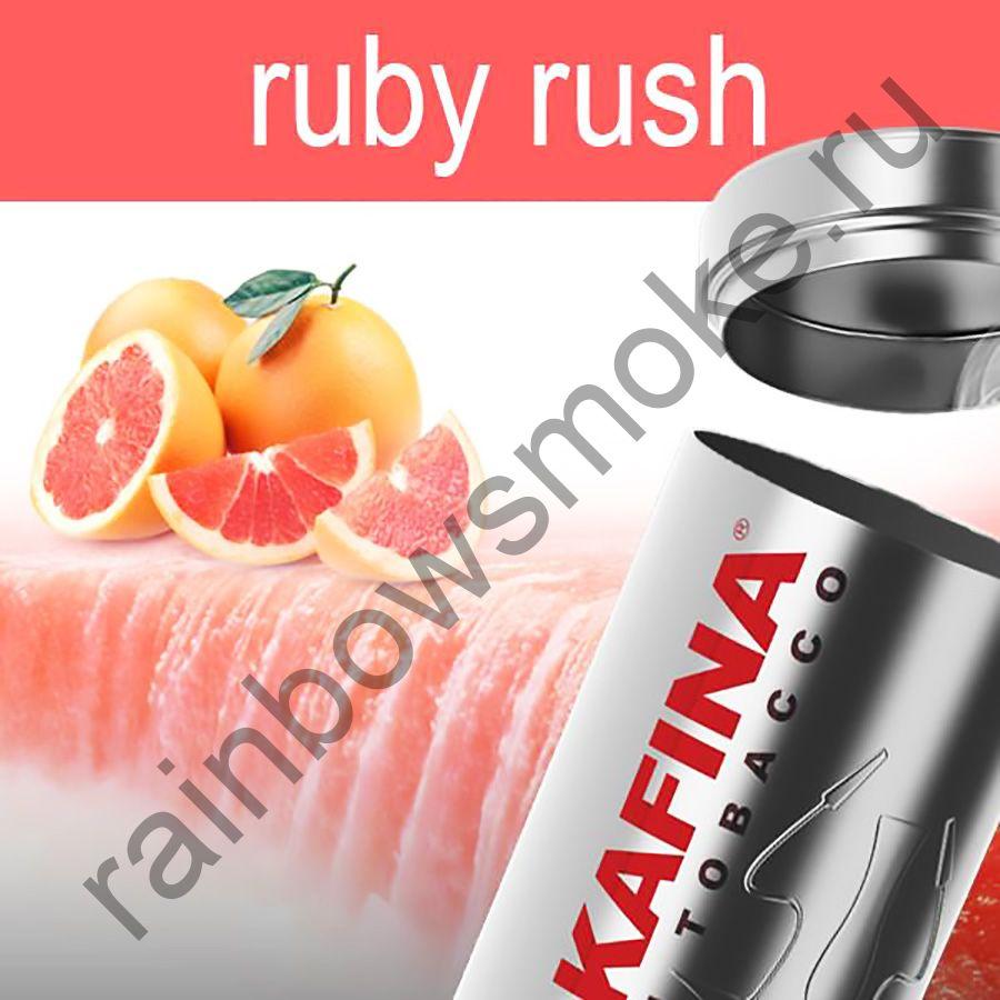 Hookafina Gold 250 гр - Ruby Rush (Алое Смятение)