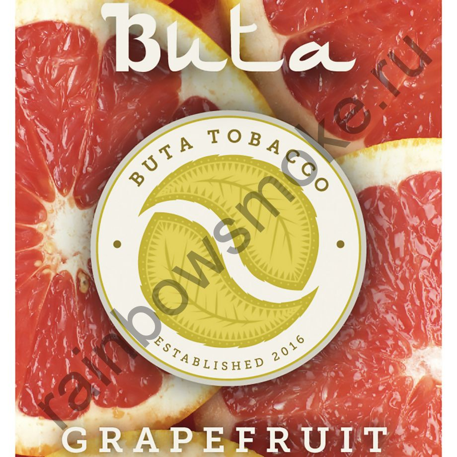 Buta 1 кг - Grapefruit (Грейпфрут)