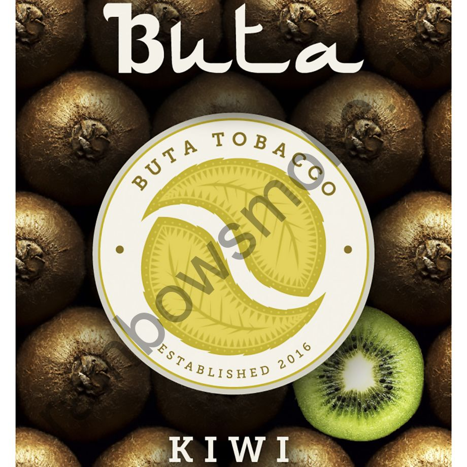 Buta 1 кг - Kiwi (Киви)