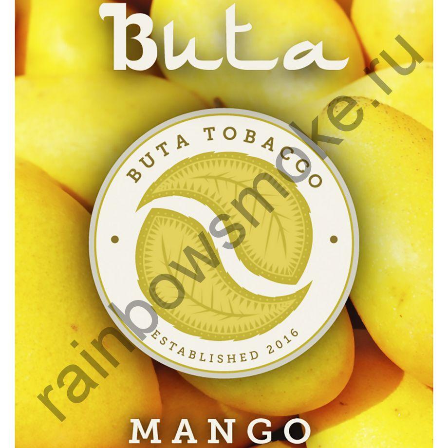 Buta 1 кг - Mango (Манго)
