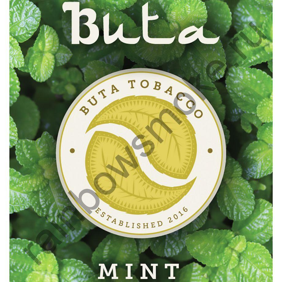 Buta 1 кг - Mint (Мята)