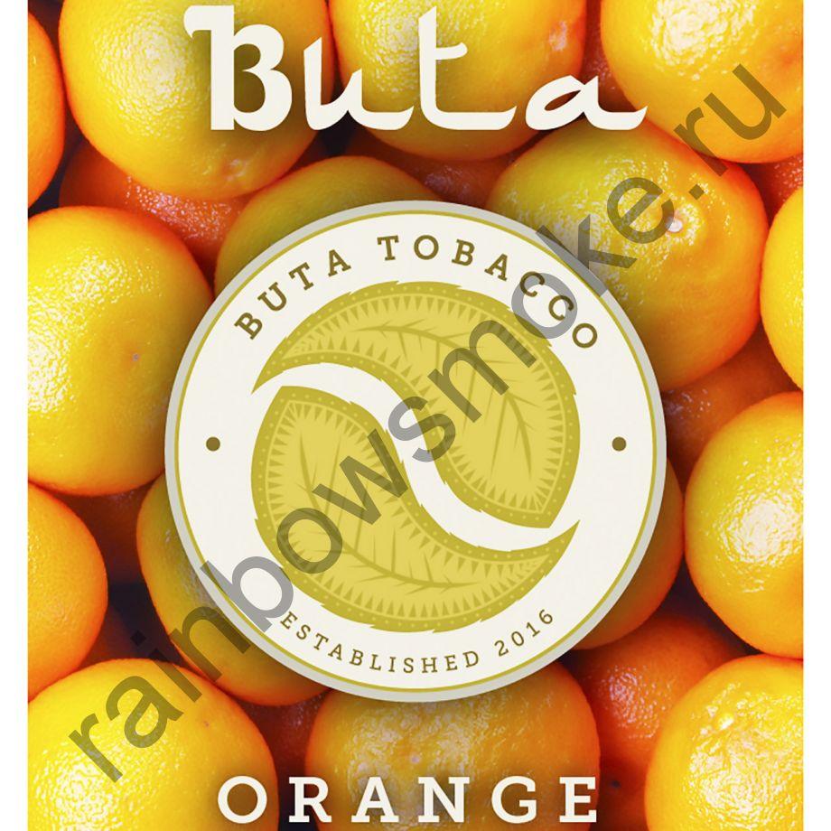 Buta 1 кг - Orange (Апельсин)