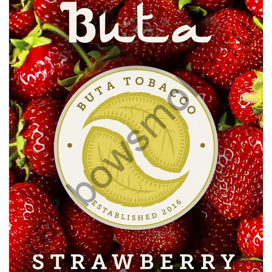 Buta 1 кг - Strawberry (Клубника)