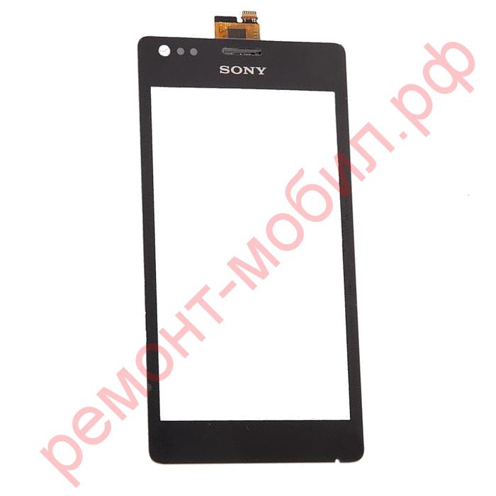 Тачскрин для Sony Xperia M ( C1905, C2005)