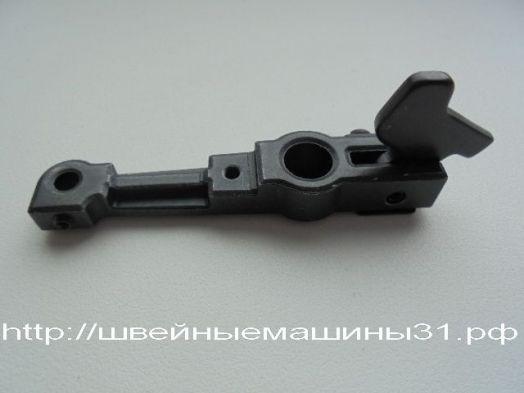 А2510-130-0В0 рычаг правого (верхнего) петлителя juki 735    цена 1300 руб.