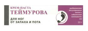 КРЕМ-ПАСТА ТЕЙМУРОВА для ног от запаха и пота, 50 г