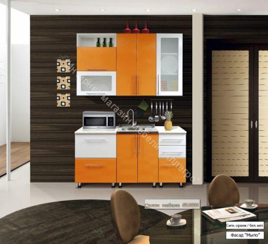 Кухонный гарнитур Ника-1 (фасад-Мыло) 1.6 м Оранж