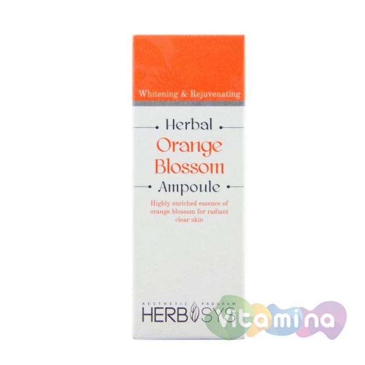Сыворотка для лица с цветами апельсина - Mizon Herbal Orange Blossom Ampoule